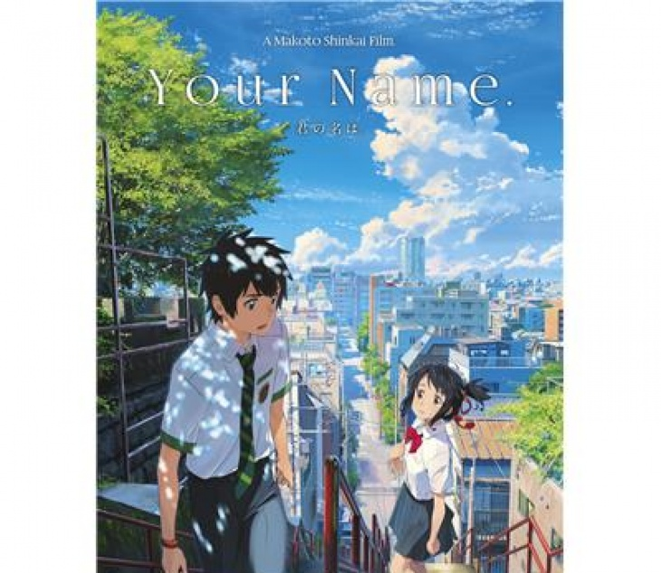 Movies in the Library: Your Name